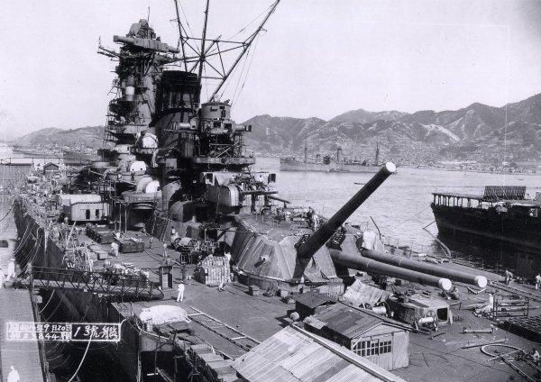 Bir Japon efsanesi: Yamato savaş gemisi #2
